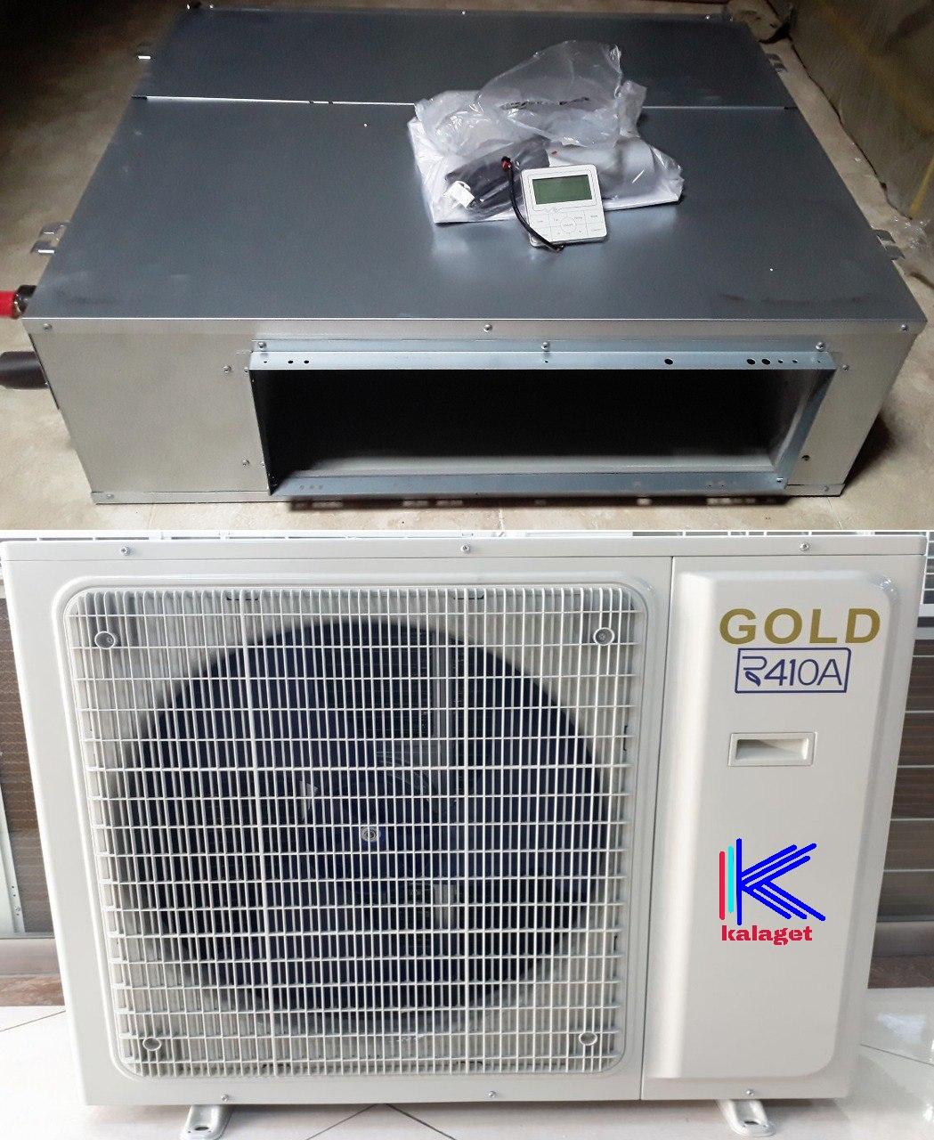 کولرگازی داکت اسپیلت ظرفیت 24000 GOLD