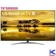 تلویزیون سوپر فورکی ال جی 75 اینچ مدل 75SM9000