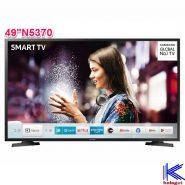 تلویزیون سامسونگ مدل 49N5370