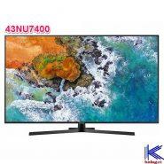 تلویزیون فورکی سامسونگ SAMSUNG 43NU7400