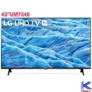 تلویزیون ال جی 43um7340