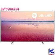 تلویزیون فورکی مدل 55PUS6754
