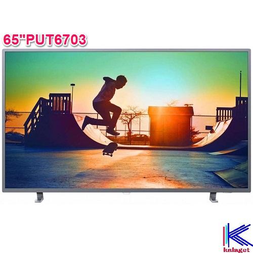 PHILIPS-65PUT6703-TV-KALAGETCOM