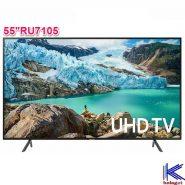 تلویزیون سامسونگ SAMSUNG 55RU7105